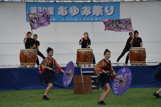 『第30回あゆみ祭り55』の画像