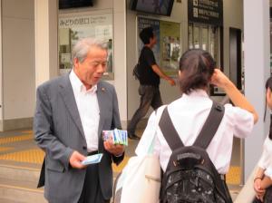 『常磐線利用キャンペーン』の画像