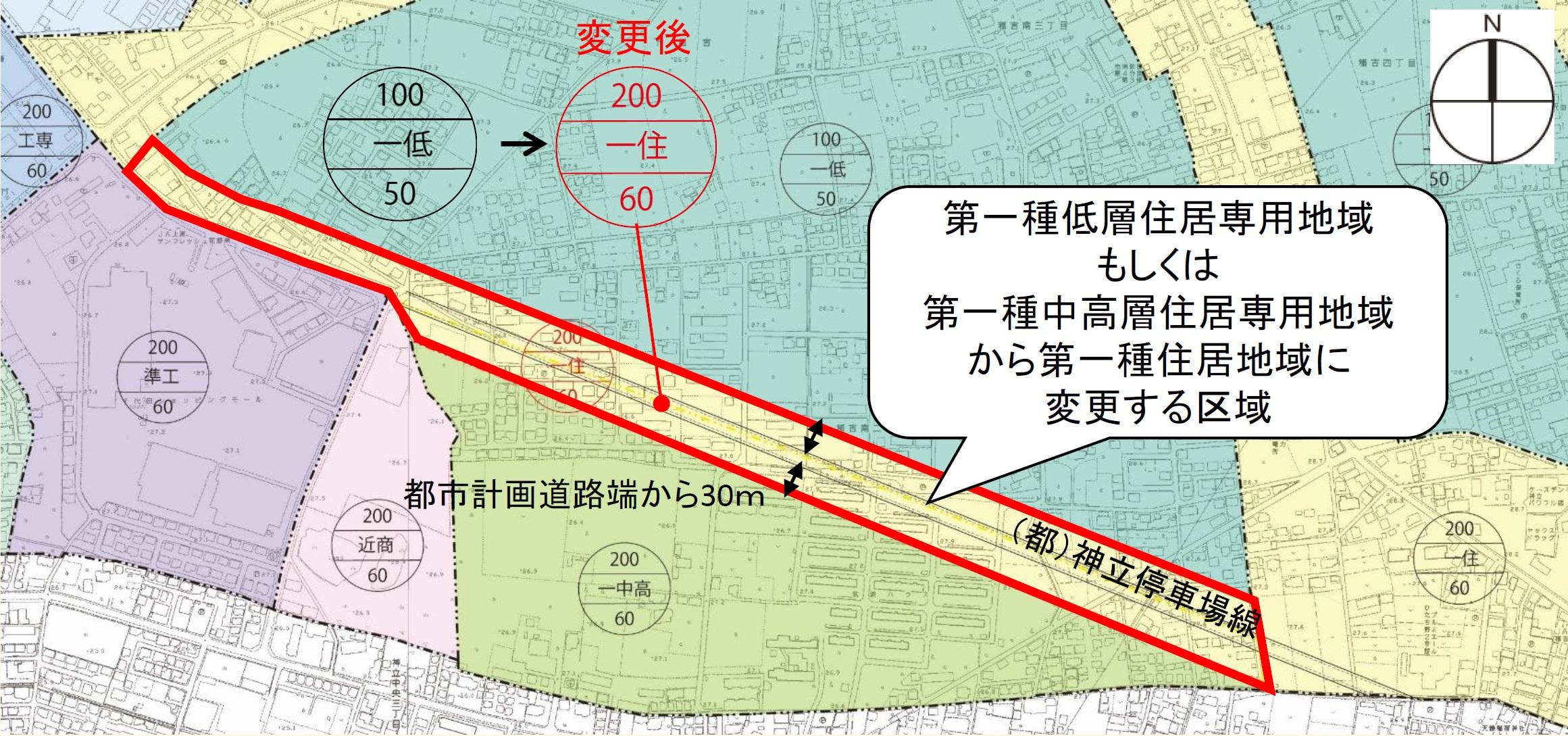 『『用途地域位置図』の画像』の画像