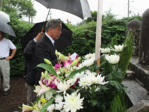 『追悼式』の画像