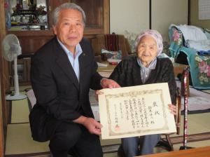 『100歳』の画像