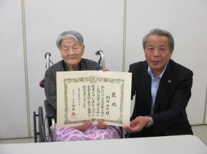 『100歳(3)』の画像