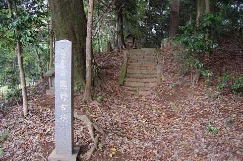熊野古墳2 width=