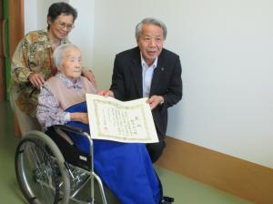 『100歳(1)』の画像