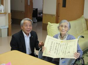 『100歳(2)』の画像