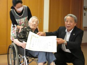 100歳(3)