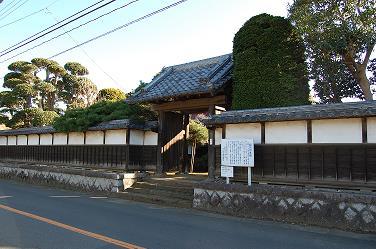 『坂本家住宅(稲吉宿本陣)』の画像