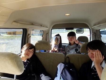 指定文化財一斉公開事前学習会【高校生会】02