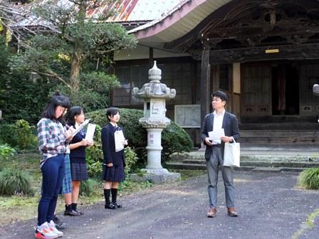 指定文化財一斉公開事前学習会【高校生会】03