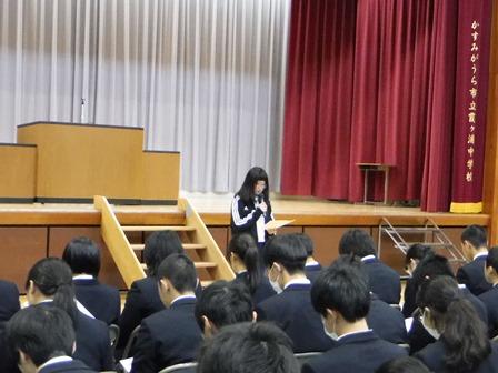 中学校説明会を行いました【高校生会】03