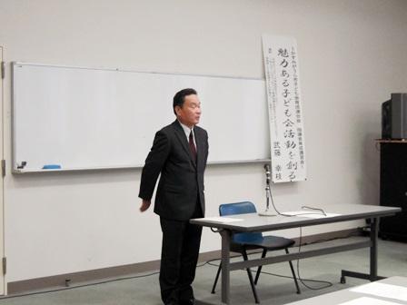 平成29年度 市子連総会【市子連】01