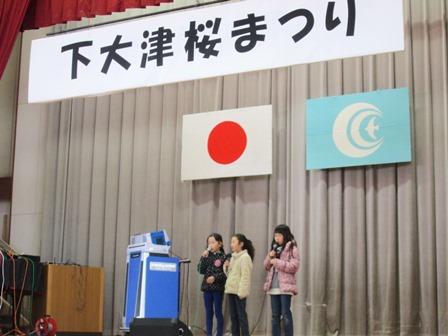 【下大津桜まつり】霞ヶ浦公民館_05