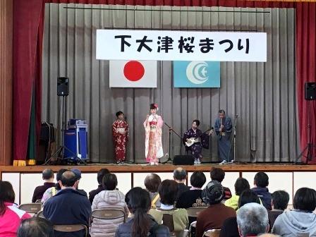 【下大津桜まつり】霞ヶ浦公民館_09