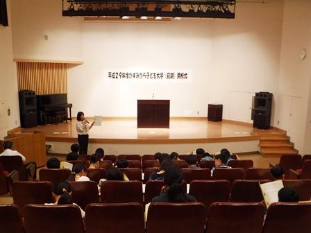 【子ども大学開校式・(1)】社会教育担当_01