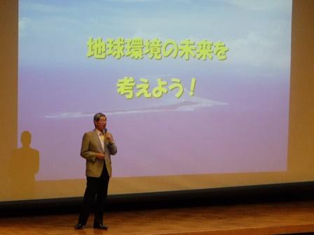 【子ども大学開校式・(1)】社会教育担当_03