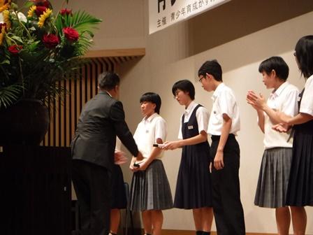 【青少年のつどい】社会教育担当_09