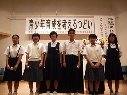 【青少年のつどい】社会教育担当_10