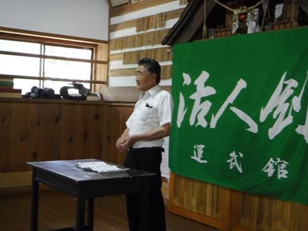 【寺子屋運武館 開校!】社会教育担当_01