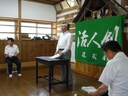 【寺子屋運武館 開校!】社会教育担当_02