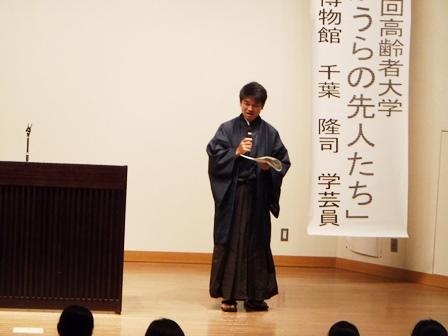 【高齢者大学 職場体験】社会教育担当_05