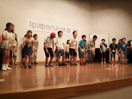 【子ども大学前期(4)】社会教育担当_03 width=