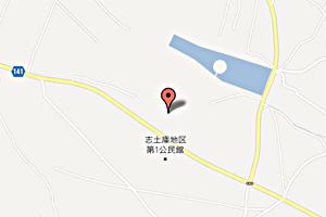 『戸沢公園運動広場地図』の画像