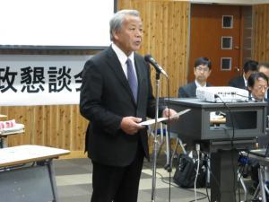 『市政懇談会(下中)』の画像