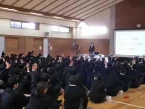 『霞ケ浦中学校2』の画像
