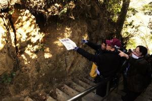 『ジオガイド歩崎深井』の画像