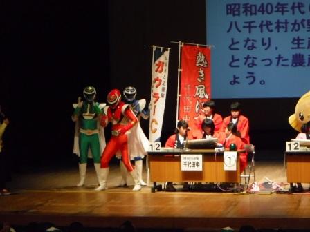 300203いばらきっ子郷土検定県大会3