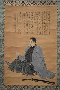 『甲子太郎掛け軸』の画像