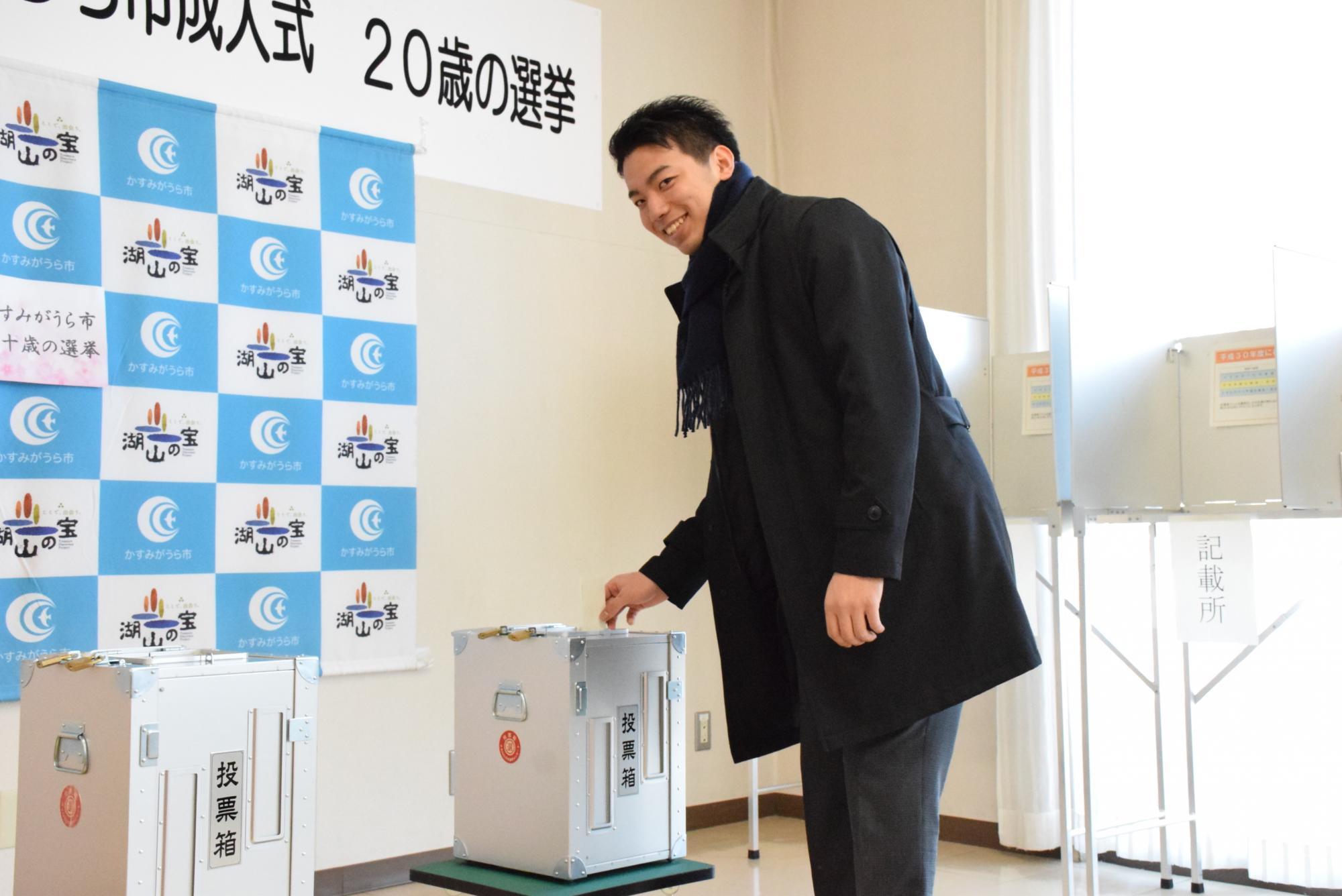 (3)20歳の選挙3