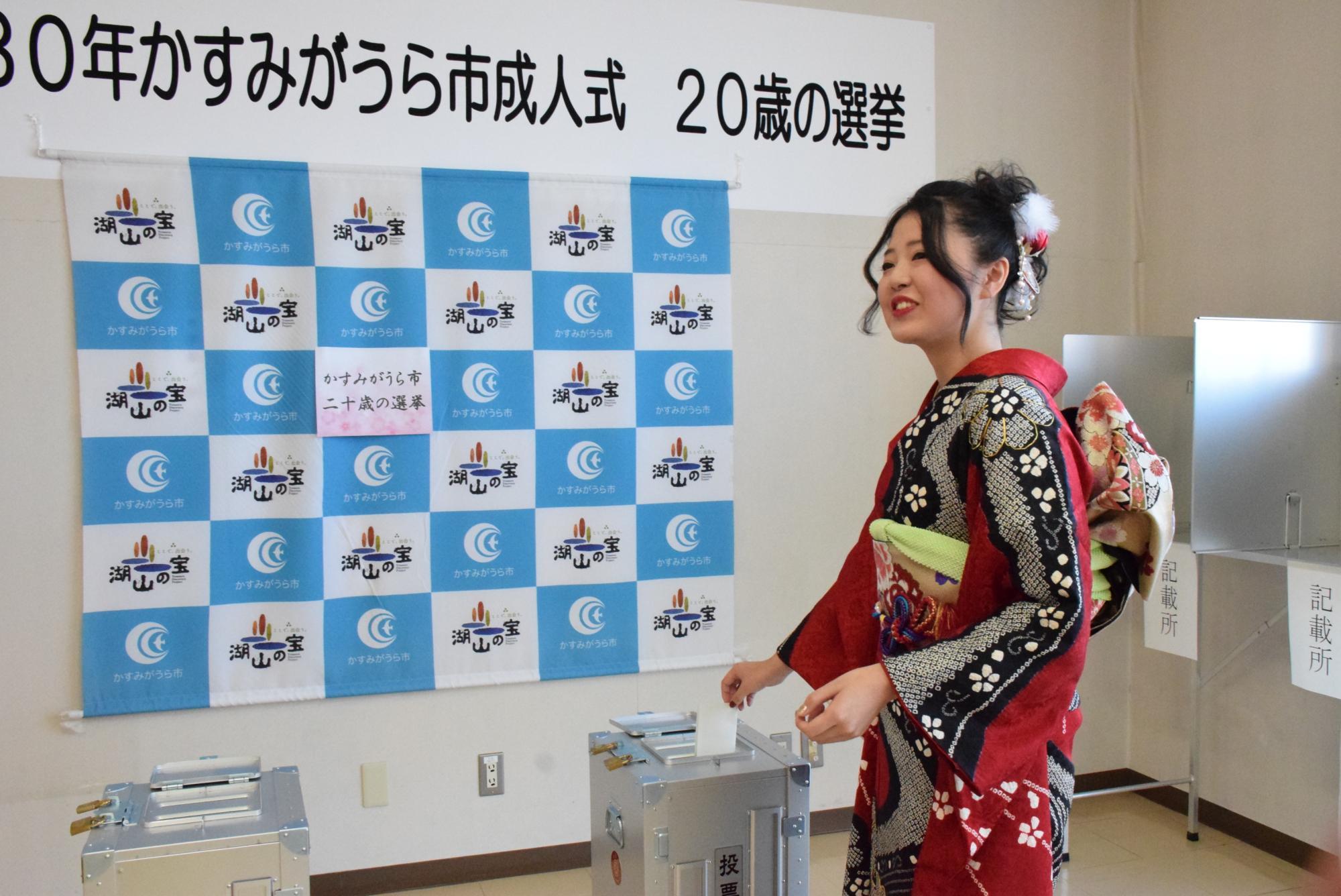 (3)20歳の選挙7