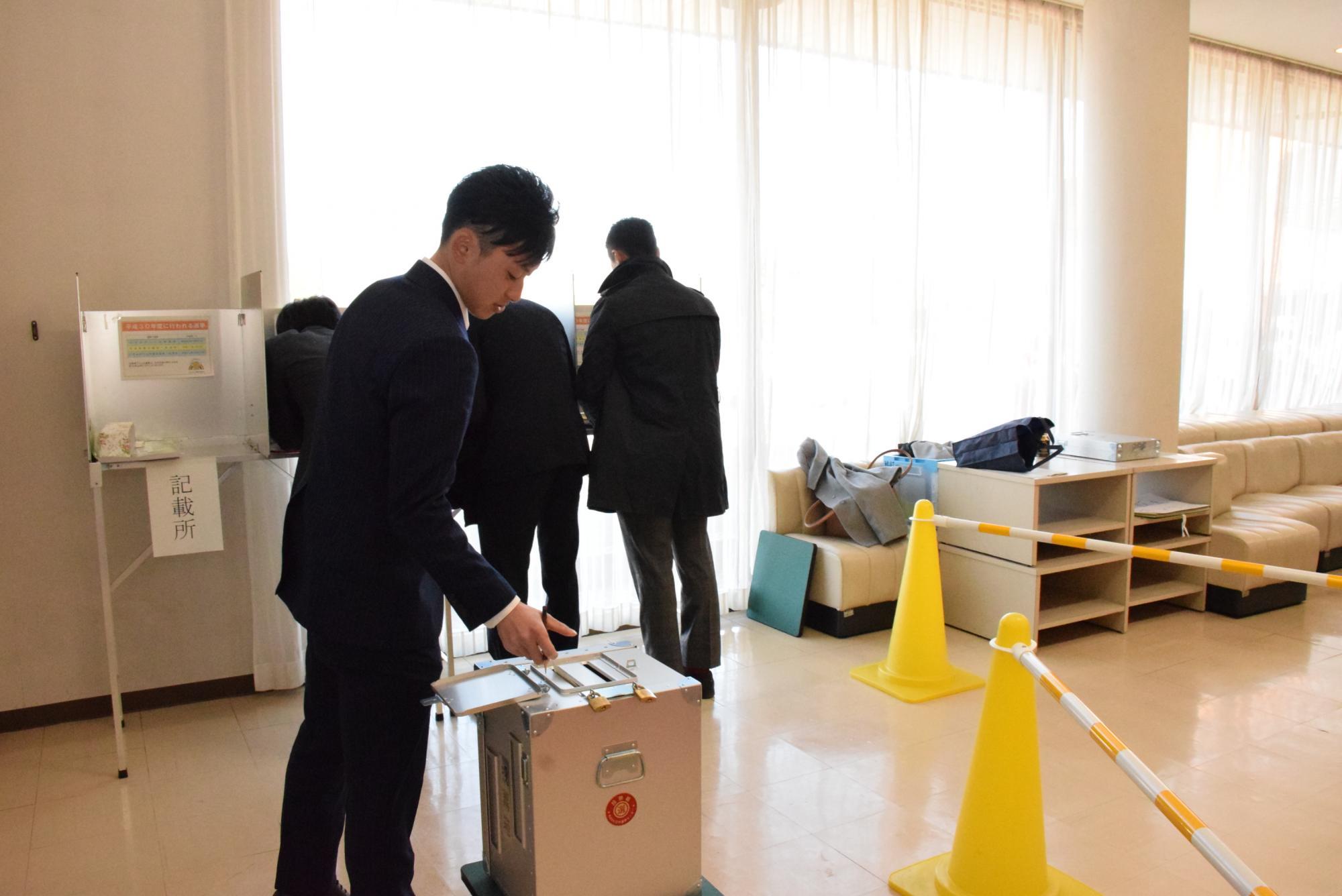 (3)20歳の選挙9