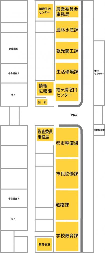 『霞ヶ浦庁舎配置図(H30)』の画像