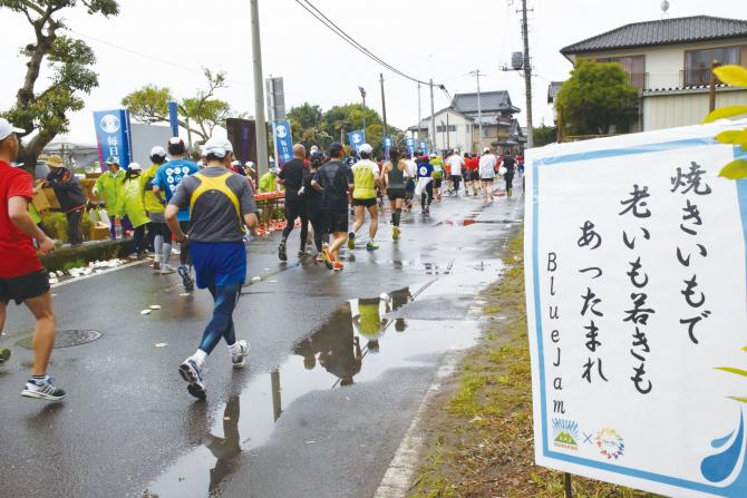 『かすみがうらマラソン2018 27』の画像