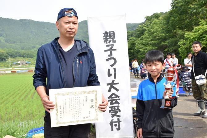 『2018親子釣り大会15』の画像