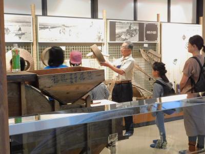 『古代米2日目1』の画像