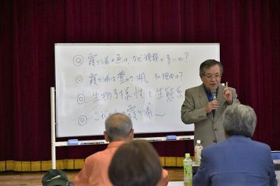 『ジオ基礎講座2回目2』の画像