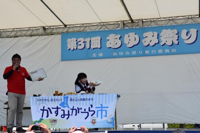 『あゆみ祭り2018その13』の画像