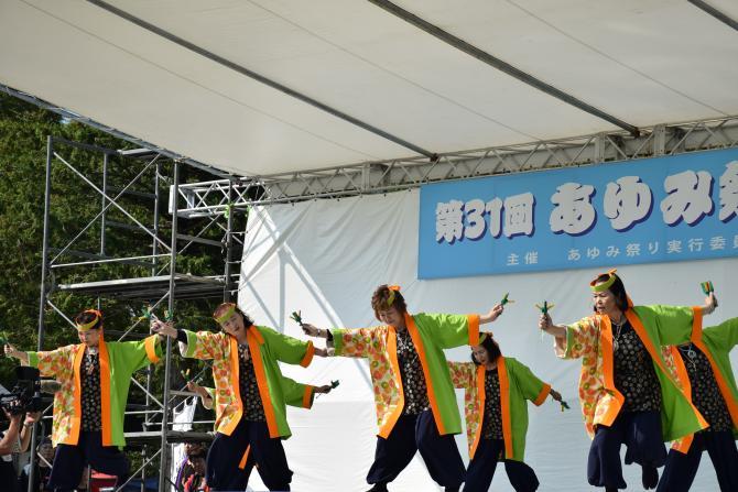 『あゆみ祭り2018その45』の画像