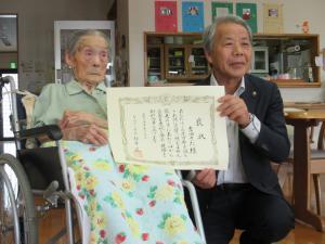 100歳3