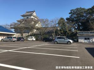 歴史博物館駐車場
