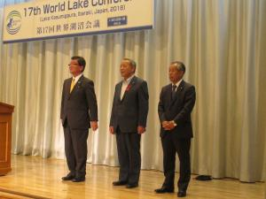 世界湖沼湖会議歓迎