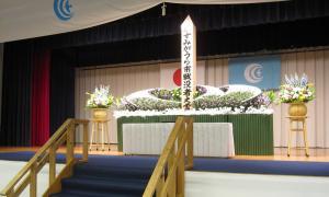 『追悼式祭壇』の画像