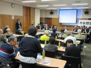 『『H301024市政懇談会(やまゆり館)』の画像』の画像