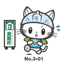 かすみがうにゃ3-01