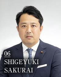 『19_櫻井繁行』の画像