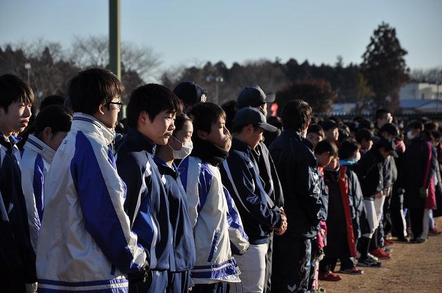 『第14回市民マラソン大会01』の画像