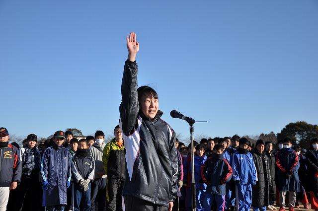 『第14回市民マラソン大会07』の画像